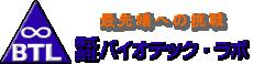 btl_logo_230_58.png